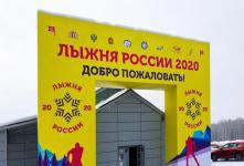 38-я традиционная «Лыжня России» в г. Нижний Тагил