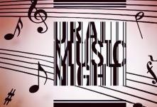 Фестиваль «Ночь музыки»