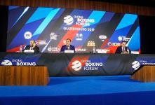 Всемирный Боксерский Форум