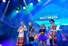 Фестиваль Газпрома «ФАКЕЛ»