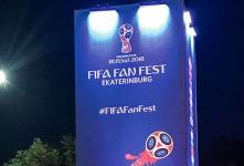 Участие в Чемпионате мира по футболу 2018
