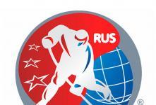 Кубок мира по хоккею среди молодёжных команд